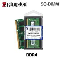 ESP.NB DDR 4